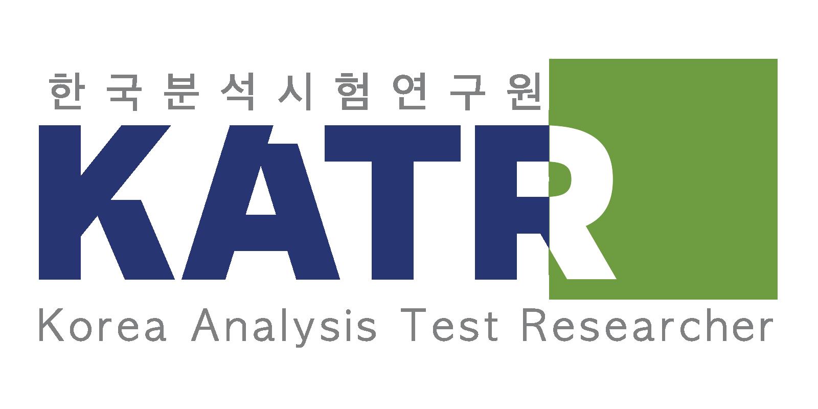 한국분석시험연구원(주)의 기업로고
