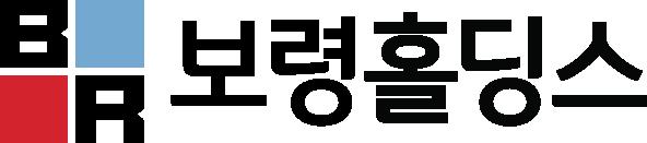 보령홀딩스의 계열사 (주)보령홀딩스의 로고
