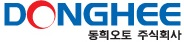 동희홀딩스의 계열사 동희오토(주)의 로고