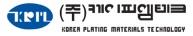 케이피엠테크의 계열사 (주)케이피엠테크의 로고