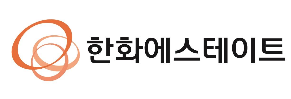 한화의 계열사 (주)한화에스테이트의 로고