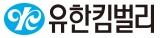 유한킴벌리(주)