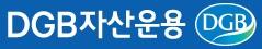 DGB금융지주의 계열사 하이자산운용(주)의 로고