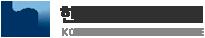 국무조정실의 계열사 한국해양수산개발원의 로고
