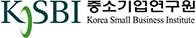 중소벤처기업부의 계열사 (재)중소기업연구원의 로고