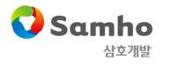 삼호개발(주)