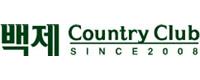 백제컨트리클럽의 계열사 백제컨트리클럽(주)의 로고