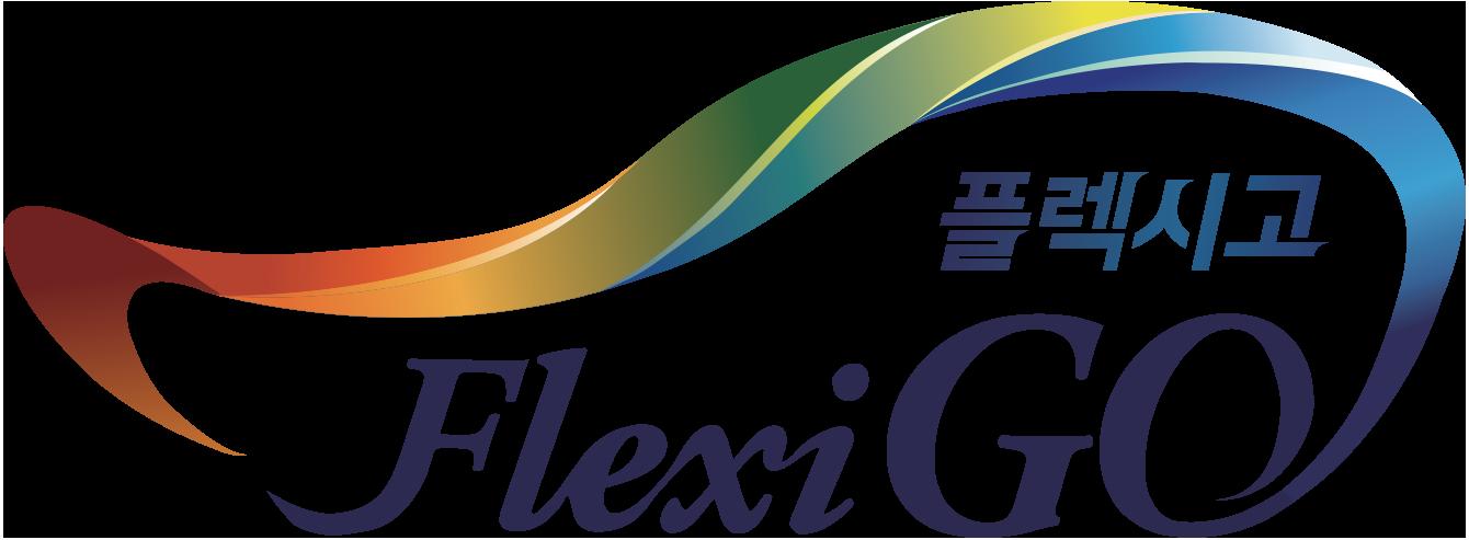 (주)플렉시고의 기업로고