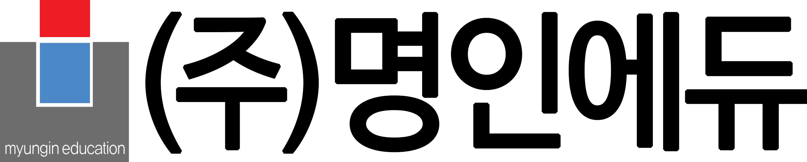 (주)명인에듀의 기업로고