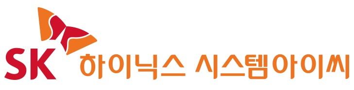 SK의 계열사 에스케이하이닉스시스템아이씨(주)의 로고
