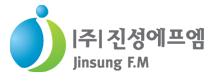 (주)진성에프엠의 기업로고