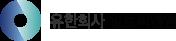 (유)일토씨엔엠의 기업로고