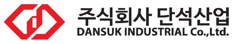 단석산업의 계열사 (주)단석산업 군산1공장의 로고