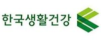 (주)한국생활건강의 기업로고