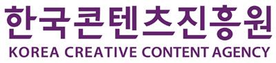 문화체육관광부의 계열사 한국콘텐츠진흥원의 로고