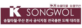 케이송월(송월타월공식지정대리점)의 기업로고