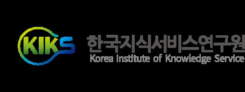 (사)한국지식서비스연구원의 기업로고