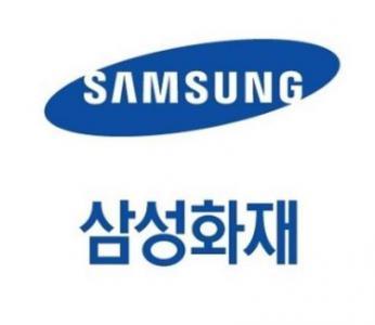 삼성강남의 기업로고