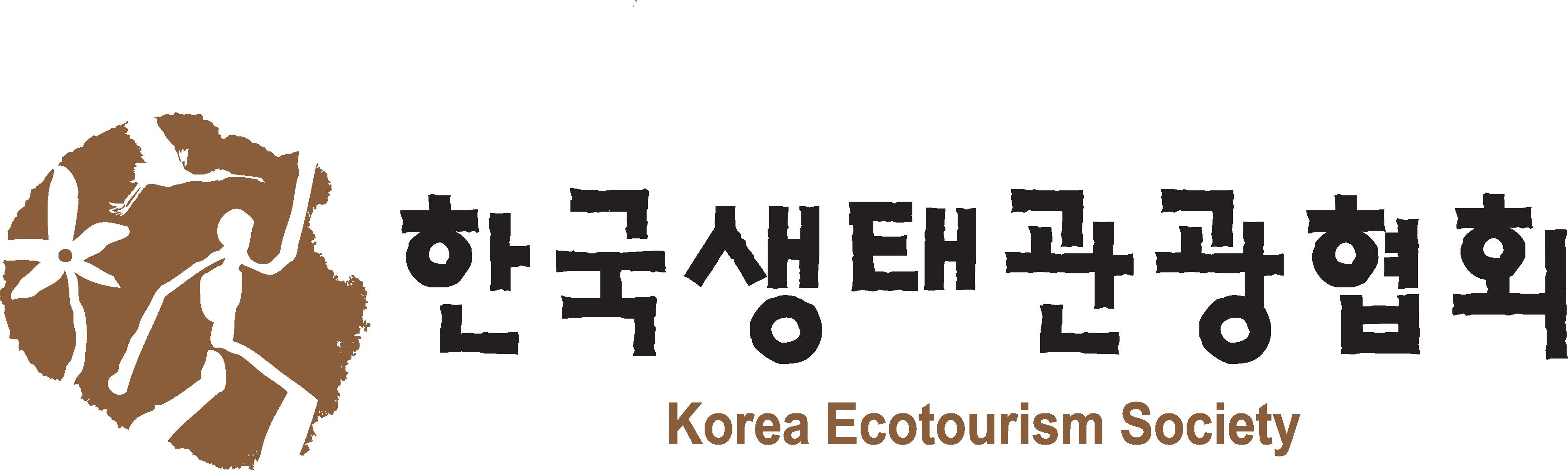 (사)한국생태관광협회의 기업로고