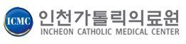 (재)인천가톨릭의료원의 기업로고