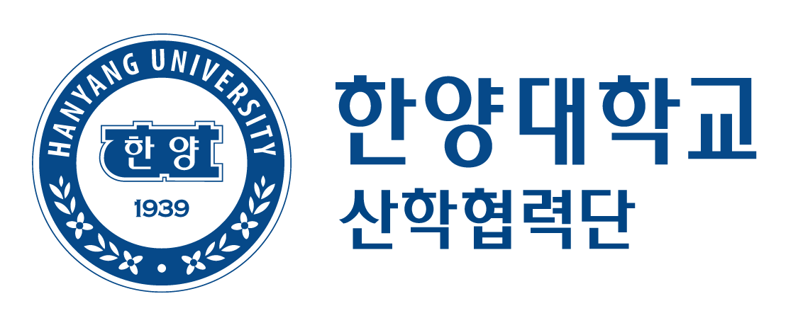 한양대학교산학협력단