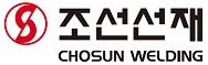 CS홀딩스의 계열사 조선선재(주)의 로고