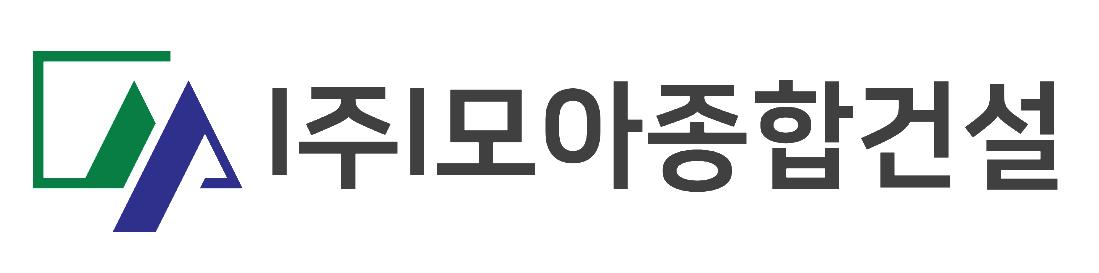 모아건설의 계열사 (주)모아종합건설의 로고
