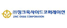 영풍의 계열사 (주)징크옥사이드코퍼레이션의 로고