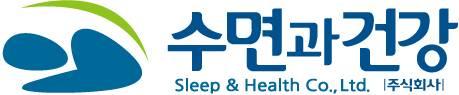 (주)수면과건강의 기업로고