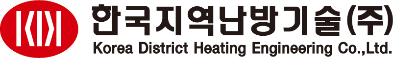 한국지역난방기술(주)의 기업로고