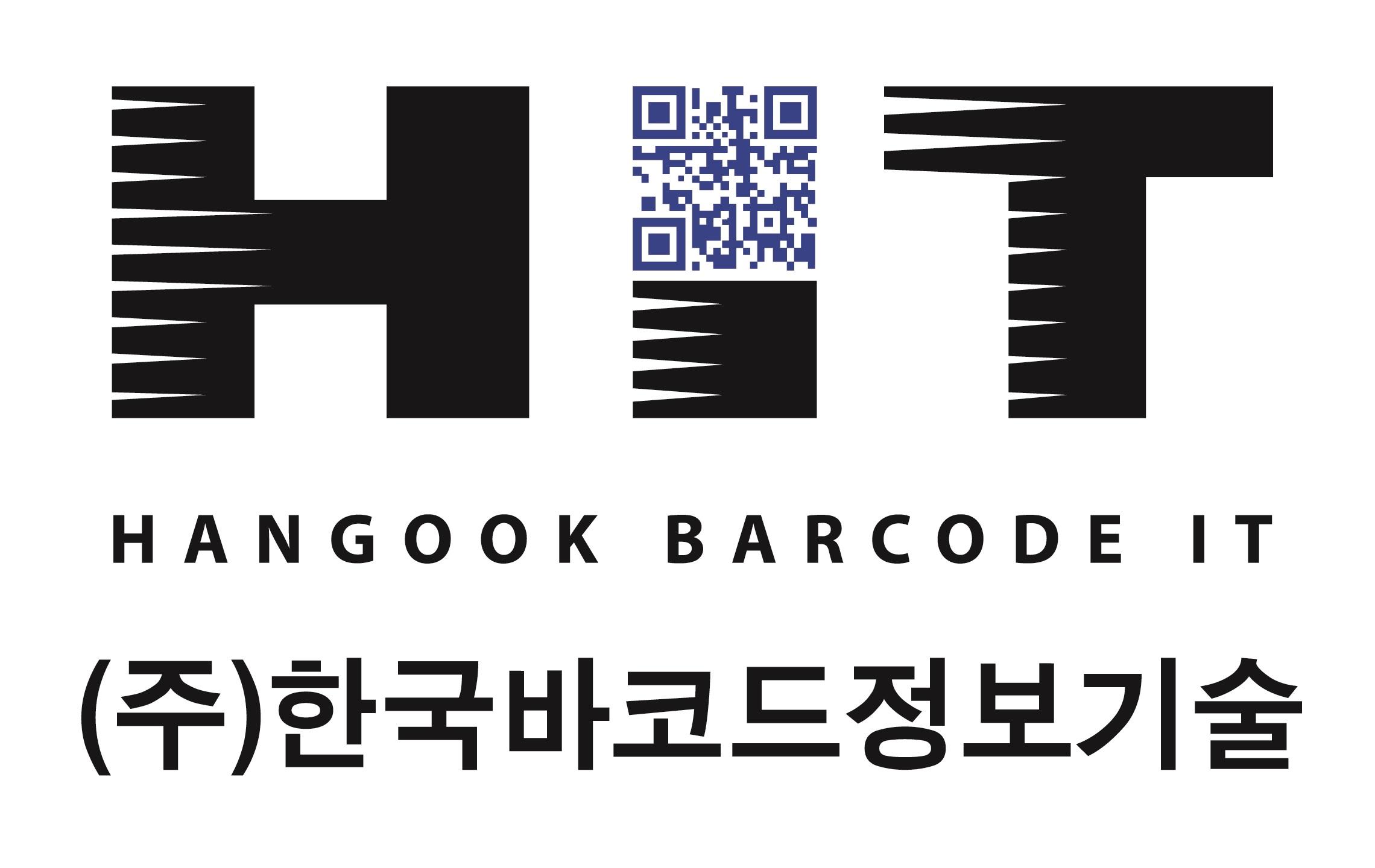 (주)한국바코드정보기술의 기업로고