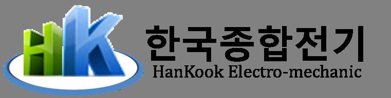한국종합전기의 기업로고