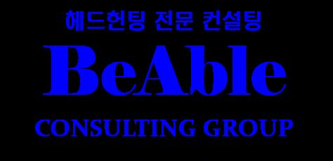 (주)비에이블컨설팅그룹의 기업로고