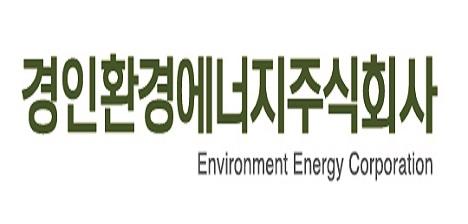 경인환경에너지(주)의 기업로고