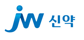 JW홀딩스의 계열사 제이더블유신약(주)의 로고