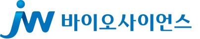 JW홀딩스의 계열사 제이더블유바이오사이언스(주)의 로고