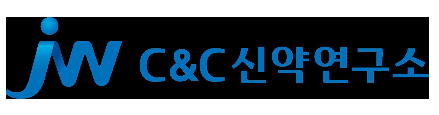 JW홀딩스의 계열사 (주)씨앤드씨신약연구소의 로고