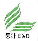 동아환경개발(주)의 기업로고