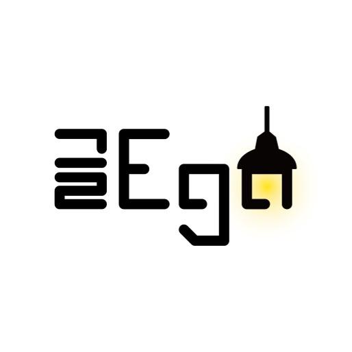 글ego의 기업로고