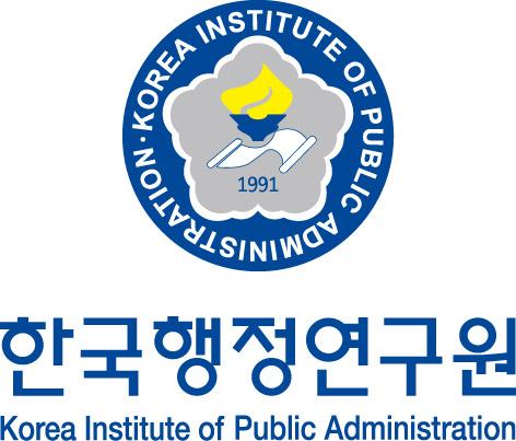 한국행정연구원의 기업로고