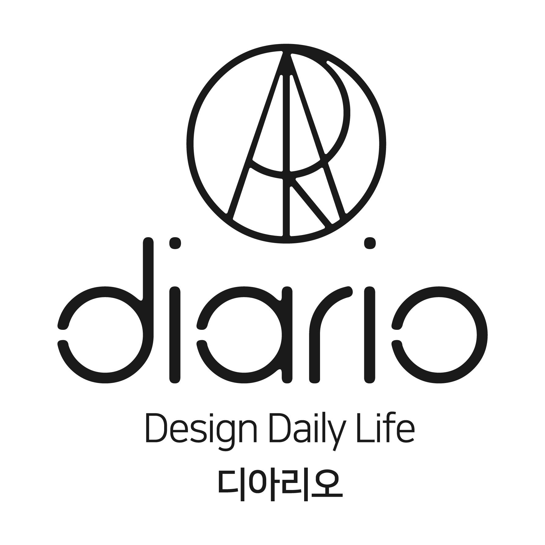 (주)디아리오의 기업로고