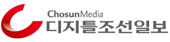 (주)디지틀조선일보의 기업로고
