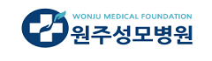 (의)조양의료재단원주성모병원의 기업로고