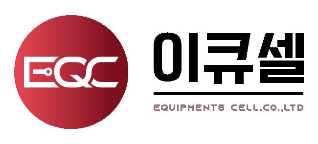 이화전기공업의 계열사 (주)이큐셀의 로고