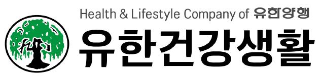 유한양행의 계열사 (주)유한건강생활의 로고