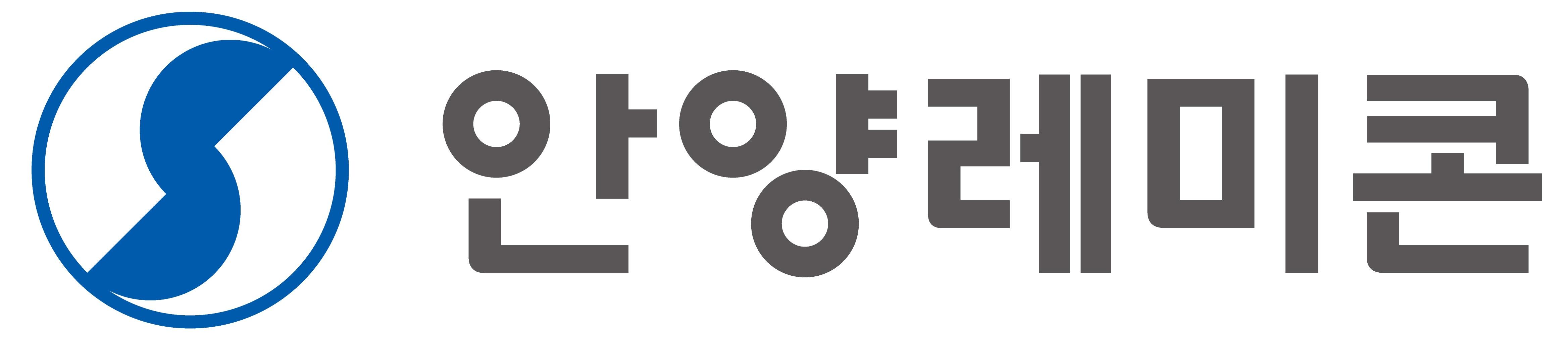 한일홀딩스의 계열사 안양레미콘(주)의 로고