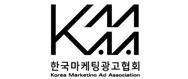 (주)한국마케팅광고협회의 기업로고