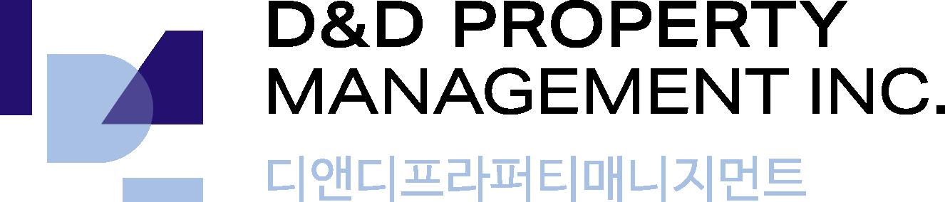 디앤디프라퍼티매니지먼트(주)의 기업로고