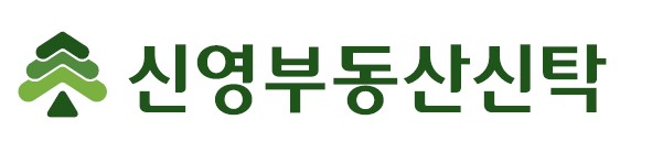 신영증권의 계열사 신영부동산신탁(주)의 로고