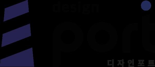 디자인포트의 기업로고